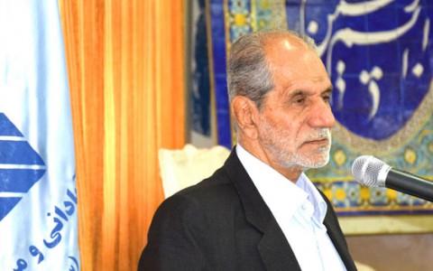گزارش هفدهمین مجمع عمومی عادی- خرداد ۹۴
