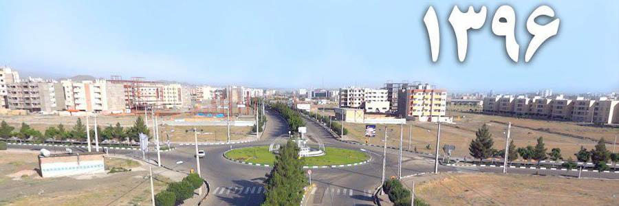 بلوار الهیه – میدان محمدیه (۱۳۹۶-۱۳۷۷)