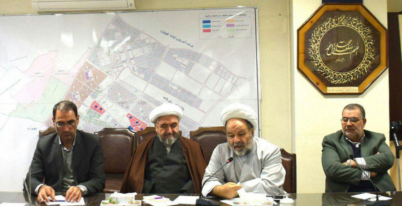 جلسه هم اندیشی مدیر عاملان شرکتهای (الهیه , سپاد , نوید , احیاء صنایع )