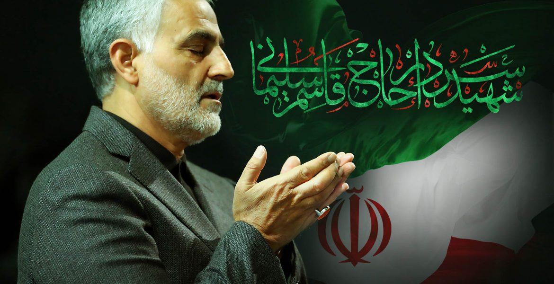 شهادت مظلومانه سردار سرافراز اسلام و سرباز ولايت